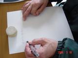 手紙作成の右手