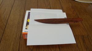 用紙とペーパナイフ