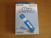 USB8G