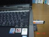 ノートパソコンにUSBを挿入