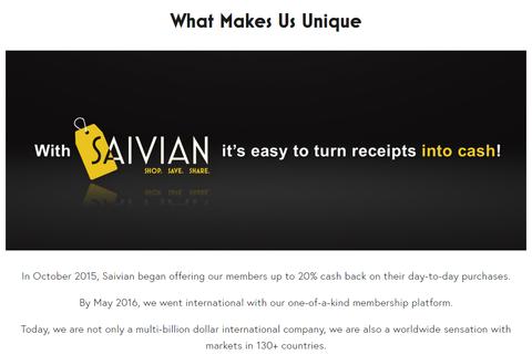 サビアン 評判 詐欺? ネットワークビジネス MLM お金を引き出せない?