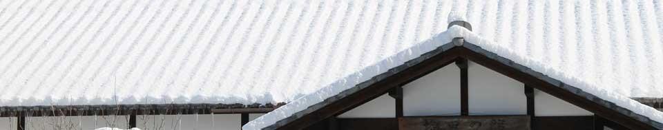 横手市の新しい屋根雪対策を考えるNPO イメージ画像