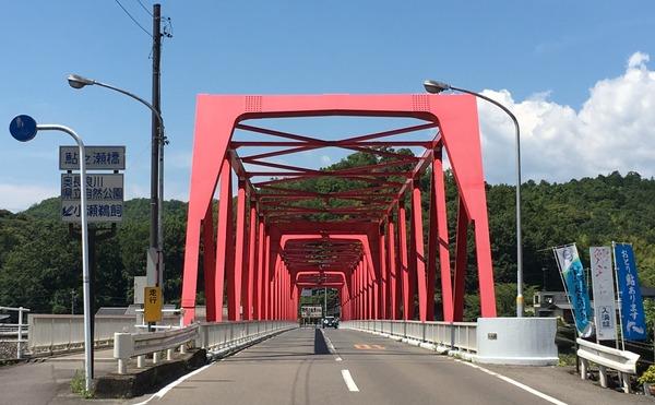 鮎之瀬橋(半分、青い。のロケ地)