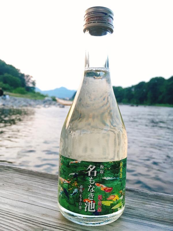 モネの池(名もなき池)のお酒と長良川と小瀬鵜飼②