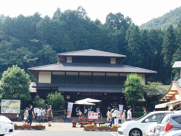 道の駅「平成」