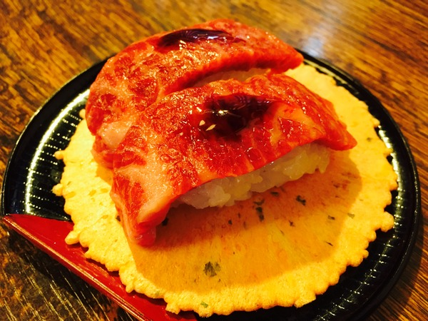 近江牛トロ寿司