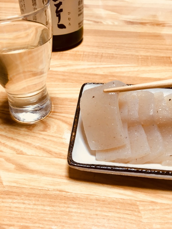 冷酒に合う和らぎ水のような喉ごしこんにゃくと純米大吟醸酒②