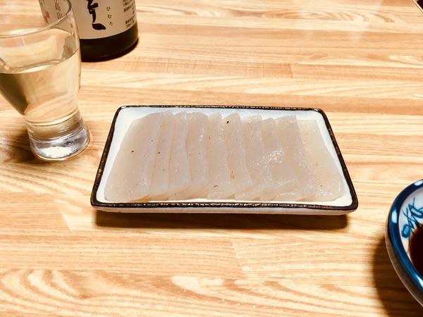 冷酒に合う和らぎ水のような喉ごしこんにゃくと純米大吟醸酒①