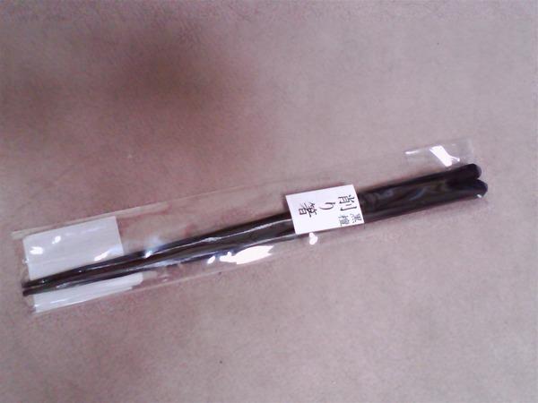 黒檀 削り箸