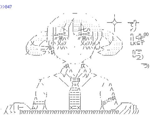 SnapCrab_NoName_2013-4-9_20-49-35_No-00