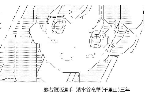 SnapCrab_NoName_2013-4-10_5-22-25_No-00
