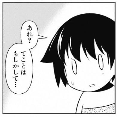 SnapCrab_NoName_2013-5-1_23-5-27_No-00