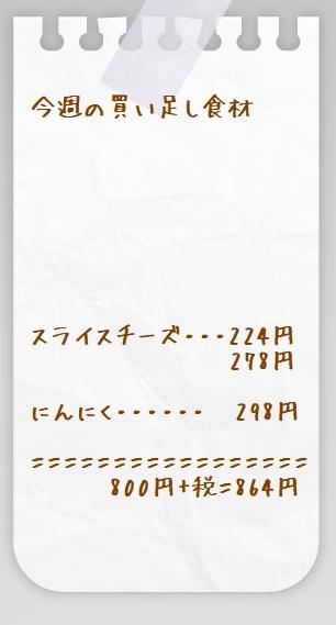 paper010221-2-3
