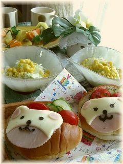 野菜サンドの朝ごはん。