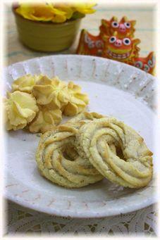 米粉とゴマのクッキー。