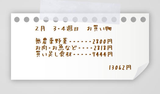1aaaaaykogpaper01