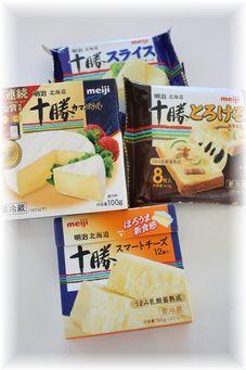 明治 北海道十勝チーズさんの イベントでした♪