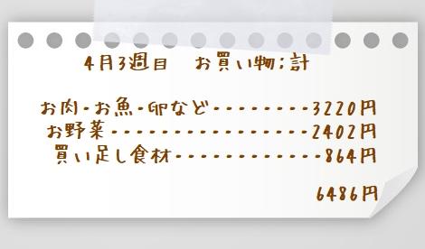 1aykogpaper010221-2