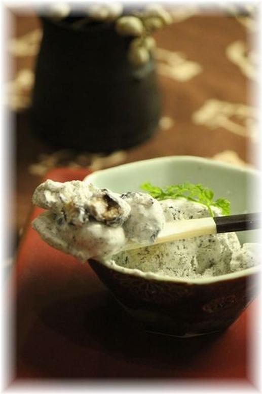 黒豆アイスクリーム2