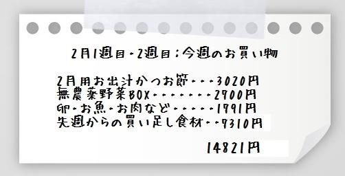 1aaaaaykogpaper010221-3