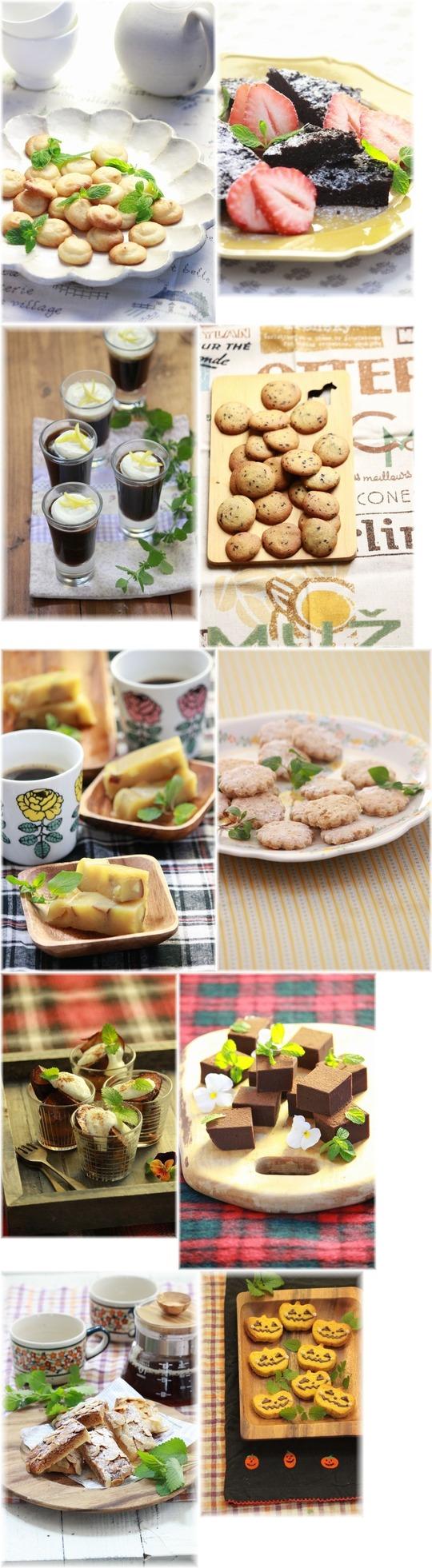 【まとめ】急に秋の風になりました。秋においしいお茶のおとも 10recipes と 夏休みの待ち合わせ。