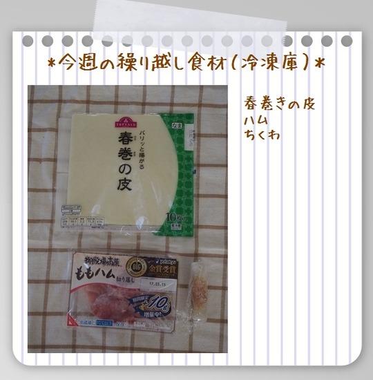 1aaaykogpaper010222-2