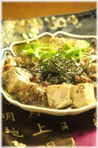 海苔ごま麻婆豆腐。 と献立。