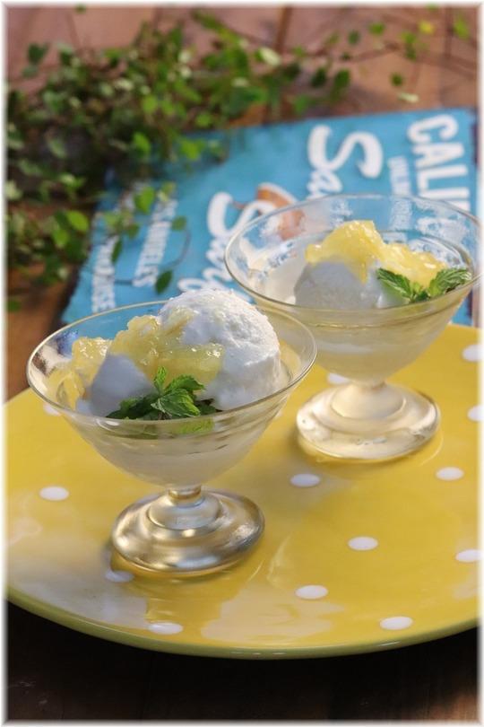 【レシピ】材料3つ♪のココナッツアイスクリーム。と お墓参りと夜の海。
