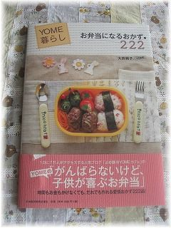 新刊、日経新聞社さんから発売です♪そして、日テレ・アナ☆パラ。