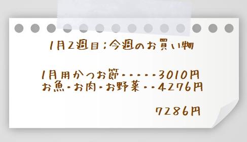 1aaykogpaper010131-2