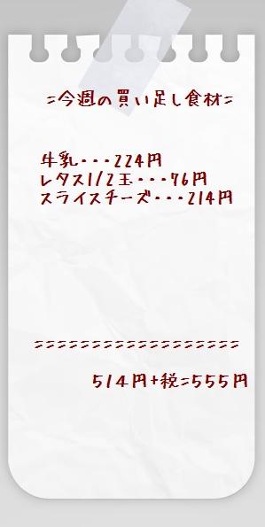 paper0124-3-2