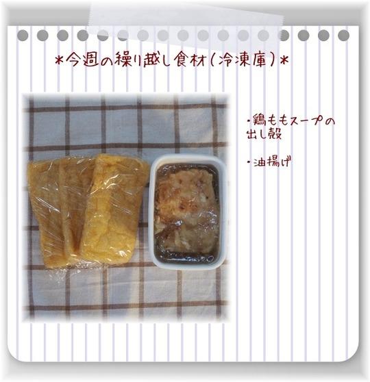 paper010117-2