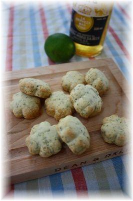 バジルチーズクッキー。