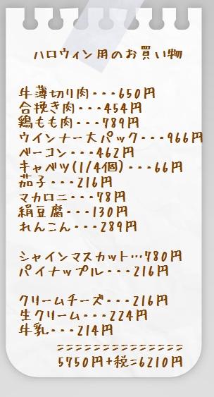 1aaaykofgpaper01-2