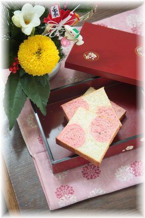 紅白ミニ食パン。