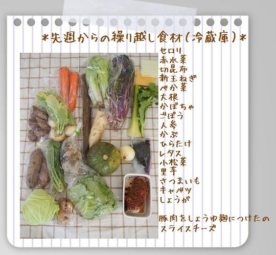 1aykogpaper010222-1