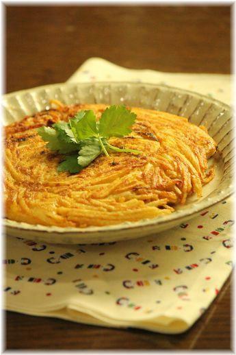 大和芋の生姜醤油焼き。と献立。