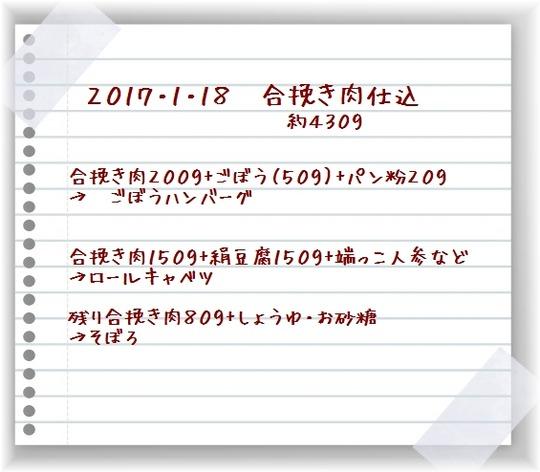 201710118-2
