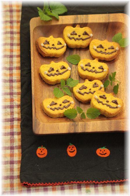 かぼちゃ と おからのソフトクッキー。