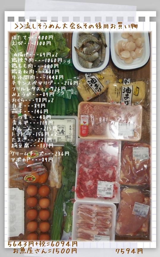 yhf3素麺-2