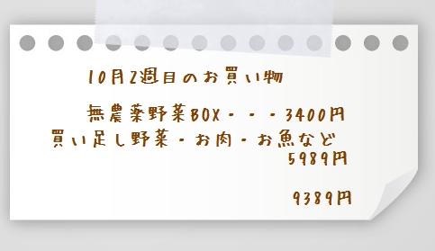 1aaykogpaper011018