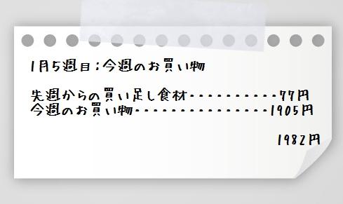 paper010131-5