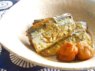 秋刀魚の梅煮。 と献立。