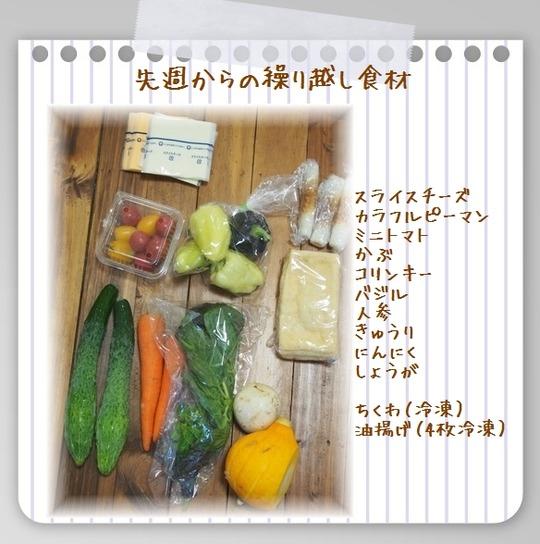 paper010711-3