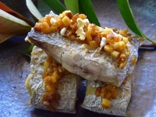 太刀魚の玄米あられ焼き。