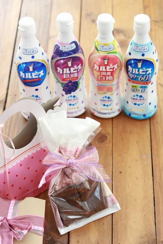 今月はプレゼントがいっぱいです♪水玉Days 2月号 「カルピス」を使ったバレンタインレシピを紹介しています♪