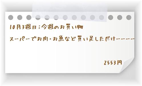 1aaaykogpaper011022
