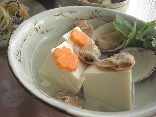 はまぐりの湯豆腐。 と献立。