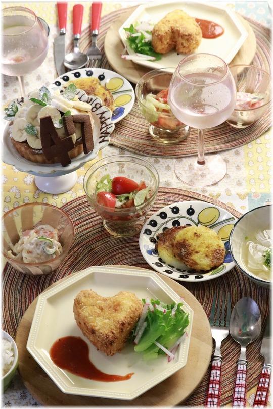 【レシピ】新玉ねぎとキャベツのメンチカツ。の お誕生日の献立。と 24年前の約束。