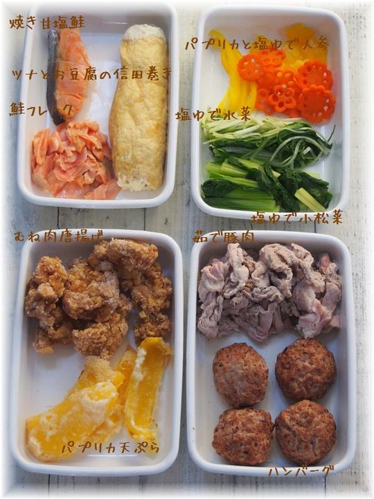 6月26日~30日のお弁当日記。と その仕込み。ツナとお豆腐の信田巻き。